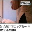 うーむ、日本人の感覚では考えられないが・・・彼らが育った環境は・・・