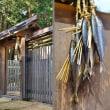 志摩・神明神社 祷屋(とうや)祭