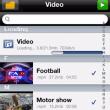 iPhone動画ダウンロード・動画保存アプリおすすめランキング(無料&有料)
