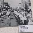 文京区制70周年記念写真