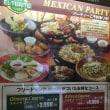 料理人の腕ですなあ in エルトリート 横浜スカイビル店