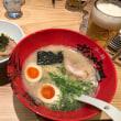 ラー麺ずんどう屋 奈良藤原京店オープン!