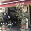 西荻窪ランチ 『イタリア料理ゴローゾテツ』 ・・・な・の・ね