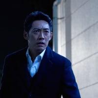相棒season16 第9話「目撃しない女」