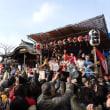2018-02-03 野口不動尊大善院 新春節分会
