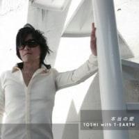 TOSHIの自己破産と離婚の真相