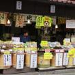 今年の成田太鼓祭りの響き、悪天候で半鳴り