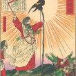 【奉祝】#紀元節 #建国記念日 #神武天皇 即位 皇紀2678年2月11日