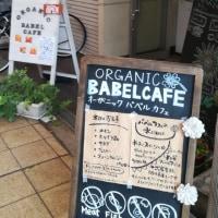 久しぶりだよ、Babel Cafe さん