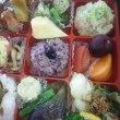 1800円弁当(お茶付き)
