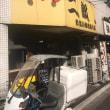ラーメン二郎 新宿小滝橋通店@新宿区西新宿 「ラーメン」