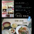 6/24(日) ふれあいミニコンサート
