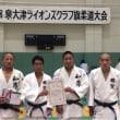 第18回ライオンズクラブ旗争奪柔道大会