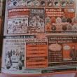 週刊少年ジャンプ2、3号