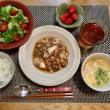 麻婆豆腐定食♪