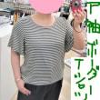新作☆Tシャツ オンパレード♪