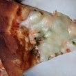 オーケー・カットピザ スモークチーズ入りシーフードピザ