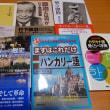 北海道 6年ぶりコメ増産へ 減反政策は来年廃止