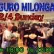 E&A Meguro Milonga 2月4日(日曜日)