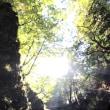 秋、深まりつつある渓