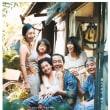 シネマ de てつがくカフェ2018.7.21.『万引き家族』