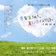 ◆宣伝◆キャンドルナイト・アトリエ公演