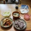 2016.09.19の食事