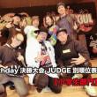Birthday2017決勝大会小学生部門【JUDGE別順位表】