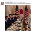 米朝首脳会談で東アジア情勢は激変する コラム(256)