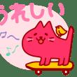 ★助ネコ LINEスタンプ-vol.2-★人気ランキング!!