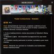 スウェーデンのイベント