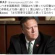 韓国が癒し財団の解散を公式発表 安倍『関係が成り立たない』(。-`ω-)早く断交してくれ【ニュース女子 #184】ほか海外ネタなど