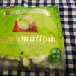 KALDI(カルディ)で期間限定!抹茶の可愛いマシュマロ