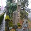 重要文化財、登録有形文化財の建物が続く宿場町、智頭町(2)