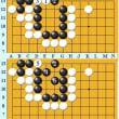 囲碁死活453官子譜