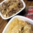 吉野家のチーズ豚丼