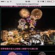 鹿児島サマーナイト花火大会☆