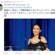 伊藤詩織さんの受賞。