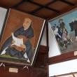 米沢温故会例会 2010.6.14 弘法山善立寺見学