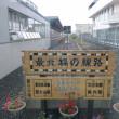 福岡発〜バイクで宗谷岬へ・・・8日目 稚内までの道
