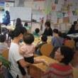 「第2回コミュニティーカフェ寄り合い処プロジェクト」開催。