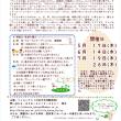 【活動予告】2018.5/17(木)ちいさなお庭 やるよー!