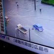 広島県「大雨特別警報」