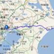 【第8回 千葉県】佐倉へ行こう!