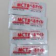 <monitor>持留製油 MCT食べるオイル