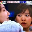 【疲れる事無く笑顔を~物も言う事無く支え続けたミズノさんとスポーツ庁】日本カーリング女子 表彰式で本橋麻里選手の「ある行動」驚愕…。 カーリング 史上初の銅メダル獲得に藤澤五月も感動!!「そだね〜」」