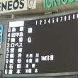 8月18日(金) 飛び道具4発&サヨナラ!!