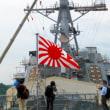 自衛艦旗を尊重し、韓国への海自艦派遣見送りに賛成
