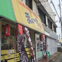 久しぶりの『まぁーち』訪問(^_-)-☆ I walked around Kasuga city !!