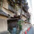 ニッポン徘徊──旧下大崎村点景。